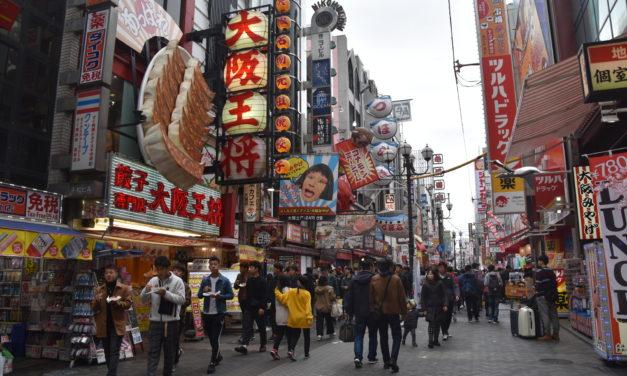 On découvre le Japon – Osaka et Koyasan